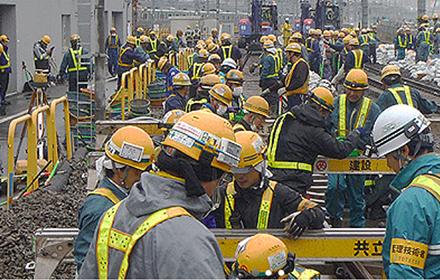 共立建設株式会社